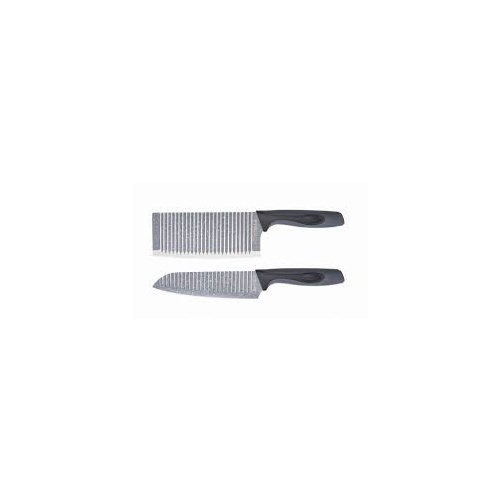 Pyrolux 2 piece Power Knife Set